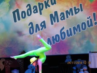 Podsrki_dlja_mami_lubimoj-5