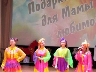 Podsrki_dlja_mami_lubimoj-6